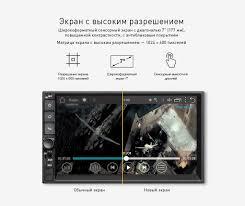 Универсальное головное устройство UNIVERSAL 2din с GPS ...