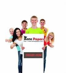 essay is custom essay safe college application essay service essay write essay fast custom paper writting is custom essay safe college application essay