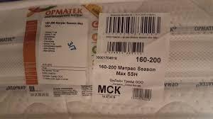 Обзор от покупателя на <b>Матрас Орматек Season</b> Max SSH ...