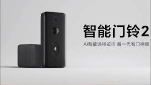 <b>Xiaomi Mijia</b> Smart Video Doorbell 2: новый умный видео <b>дверной</b> ...