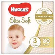 <b>Huggies подгузники Elite</b> Soft 3 (5-9 кг) 80 шт. — купить по ...