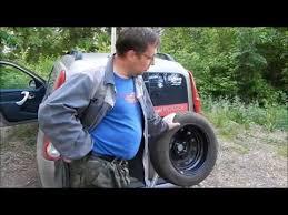 <b>Держатель запасного колеса</b>. Лада Ларгус - YouTube
