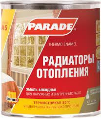 <b>Эмаль Parade</b> А5 Термо база, <b>алкидная</b>, белый, 750 мл