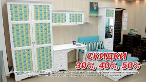 Как купить <b>мебель дешево</b>. <b>Ликвидация</b> коллекции мебели ...