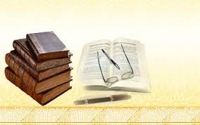 توجيهي ثقافة اسلامية تلخيص وحدة العقيدة الاسلامية