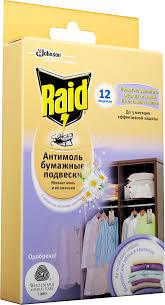 RAID® Антимоль бумажные <b>подвески</b> с ароматом весенних ...
