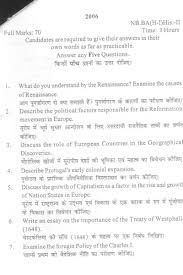 b a history question papers of previous year of nalanda open b a history question papers of previous year of nalanda open university