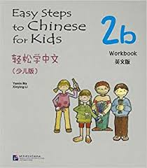 Easy Steps to <b>Chinese</b> for Kids <b>Exercise Book</b> 2b: Yamin Ma ...