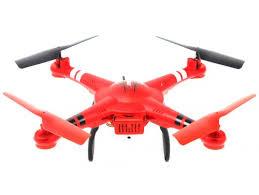 <b>Квадрокоптер WLtoys Q222</b> с барометром RTF — купить в ...