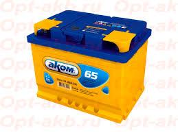 Купить Аккумуляторы: Аккумулятор <b>Аком</b> 6СТ-65 <b>пп 65 Ач</b> 580 А ...