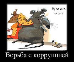 Судебное заседание по делу Насирова продолжится 6 марта в помещении Апелляционного суда Киева, - антикоррупционная прокуратура - Цензор.НЕТ 8862