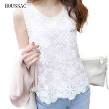 Compare prices on <b>Boussac</b> with Lacing - shop the best value of ...