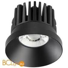 Купить круглые <b>встраиваемые светильники</b> с доставкой по всей ...