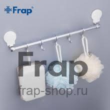 Аксессуары <b>5 крючков</b> FRAP (ФРАП)