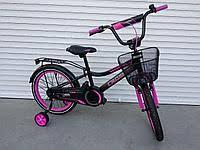 Велосипеды Crosser в Украине. Сравнить цены, купить ...