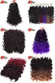 [Visit to Buy] Silike 14 inch Curly Senegalese Twist Crochet <b>Braids</b> ...