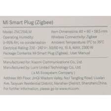 <b>Умная розетка Xiaomi</b> Mi Smart Plug в Москве – купить по низкой ...