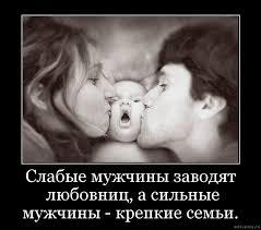 Любовнице женатого мужчины не следует прекращать поиски своей половинки