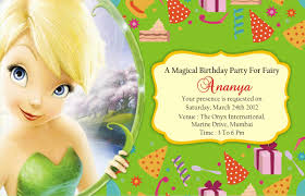 birthday invitation card haskovo me birthday invitation card is the best ideas you have to choose for invitations templates
