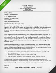 Custom officer cover letter history teacher cover letter