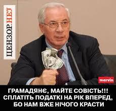 """""""Ментам накупили кийки й автомати, а я півроку сиджу без зарплати"""", -  """"Киевпастранс"""" готовится к забастовке - Цензор.НЕТ 4898"""
