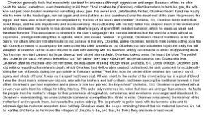 things fall apart book quotes quotesgram essay on okonkwos masculinity from quotations in chinua achebes novel things fall apart the quotations