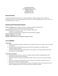 sample resume for youth care worker