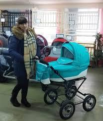 Надежда с покупкой для сыночка  ... - Салон для новорожденных ...