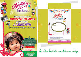 birthday invitation card psd template birthday designs birthday invitation card design psd template s