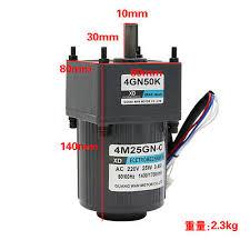 <b>4M25GN</b>-<b>C</b> AC220V 25W Single Phase <b>Gear Motor</b> Adjustable ...