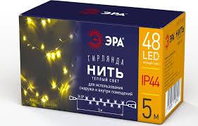 Электрическая <b>гирлянда ЭРА</b> Нить, <b>ENON</b>-<b>5B</b>, 48 ламп, 5 м