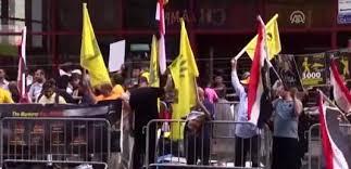 Rabia katliamı 4'ncü yılında New York'ta anıldı