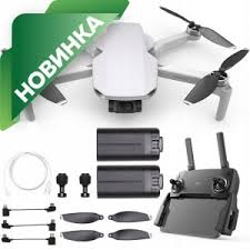 <b>Квадрокоптеры DJI</b> - phantom, inspire, <b>mavic</b> купить с доставкой ...