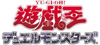 Image result for Yu-Gi-Oh logo