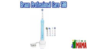 Электрическая <b>зубная щетка Braun</b> Oral-B <b>Professional</b> Care 500 ...