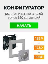 FD1037RPB Круглый <b>точечный поворотный светильник</b> SIENA из ...