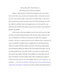 short stories essay short story essay example