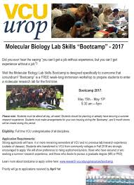 call for applications for molecular lab skills bootcamp call for applications for 2017 molecular lab skills bootcamp