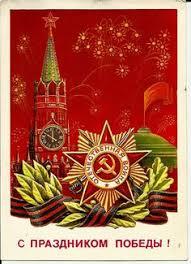 Kremlin of Moscow Vintage <b>Russian</b> Postcard by LucyMarket on ...