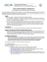 personal assistant resume templates sample job resume samples personal assistant cover letter examples executive personal assistant resume template sample