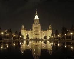 В рейтинге топ-100 ВУЗов МГУ занял 50-е место