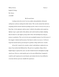 personal essay for college examples