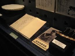 「牛島中将「沖縄県民に格別の配慮を」」の画像検索結果
