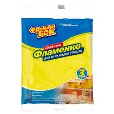 Тряпки, щетки, <b>губки</b> — купить на Яндекс.Маркете в Каменке