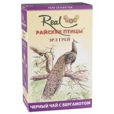 <b>Чай черный Real</b> Райские птицы Earl grey   cataloged.ru