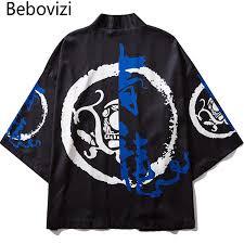 <b>Bebovizi 2019</b> Casual Clothes Japan Style Thin Kimono <b>Men</b> ...