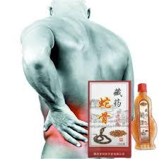 <b>DISAAR Chinese Medicine</b> King cobra Venom Patches Muscle ...