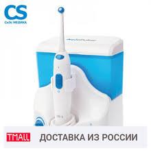 <b>Гигиена полости рта</b> Oral B, купить по цене от 1961 руб в ...