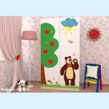 Купить <b>детский шкаф для одежды</b>, книг, игрушек: продажа ...