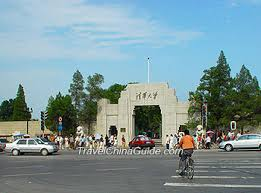 China Universities Enrolling Foreign Students